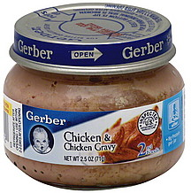 Gerber Baby Food Chicken Amp Chicken Gravy 2 5 Oz Nutrition