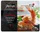 Steamed Spiced Shrimp