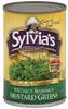 Sylvias Mustard Greens